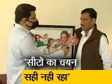 Video : सीटों के आनन-फानन बंटवारे के चलते हम हारे चुनाव : अखिलेश प्रसाद सिंह