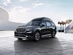 2021 Kia Carnival Hi-Limousine Variant With Roof Box Unveiled Globally