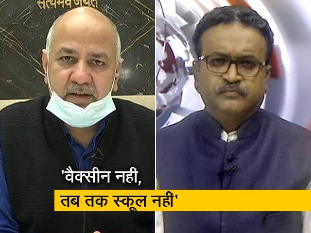 Video : मनीष सिसोदिया ने कहा- दिल्ली में डेथ रेट कंट्रोल में है
