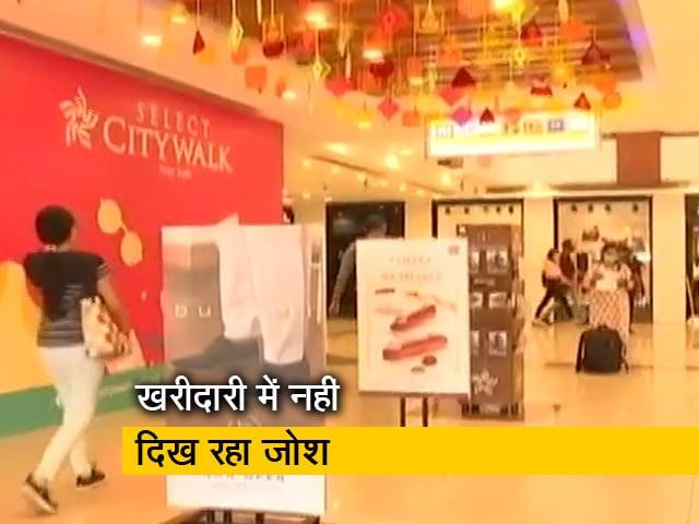 Videos : कब गुलजार होंगे दिल्ली के बाजार?