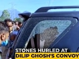 Video : Stones Hurled At Bengal BJP Chief's Convoy, Several Injured