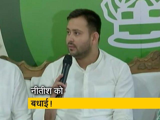 Videos : प्रशांत किशोर, तेजस्वी और चिराग की नीतीश को तंज भरी बधाई