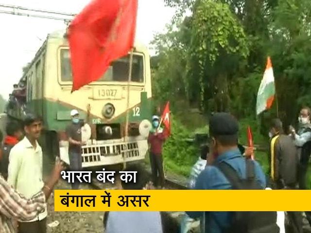 Video : भारत बंद के दौरान बंगाल में उग्र प्रदर्शन