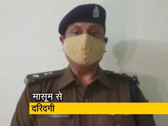 Videos : कानपुर में मासूम के साथ गैंगरेप के बाद हत्या, तंत्र-मंत्र के नाम पर ले ली जान
