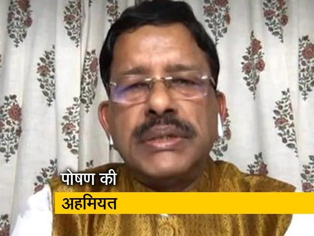 Video : अच्छा पोषण व्यक्तिगत सुरक्षा को बढ़ावा देता है : बसंत कुमार कार