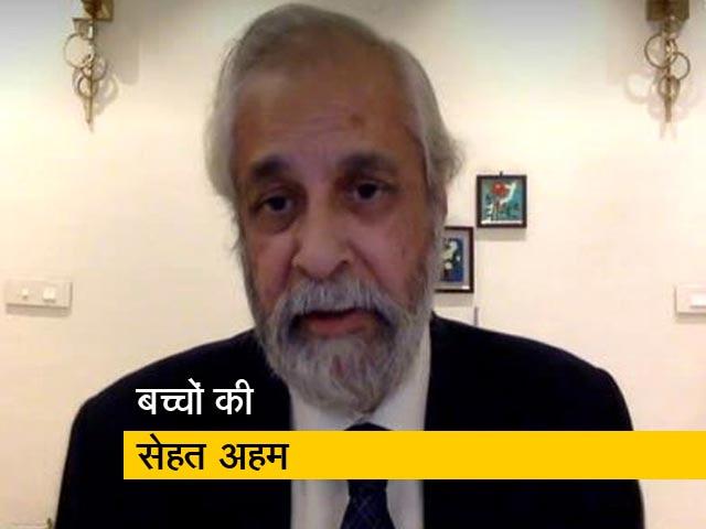Videos : शिक्षा, टीकाकरण प्रमुख चिंताएं हैं: न्यायमूर्ति मदन लोकुर