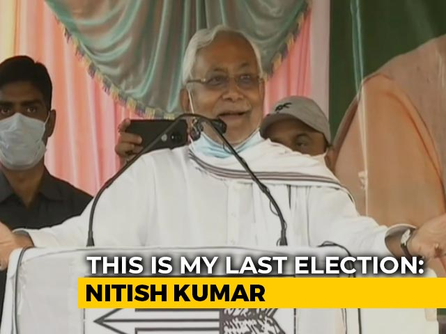 """Video : Nitish Kumar Says """"This Is My Last Election"""" At Rally"""