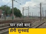 Video : रेलवे की जमीन पर बसी 48 हजार झुग्गियों को नहीं हटाया जाएगा
