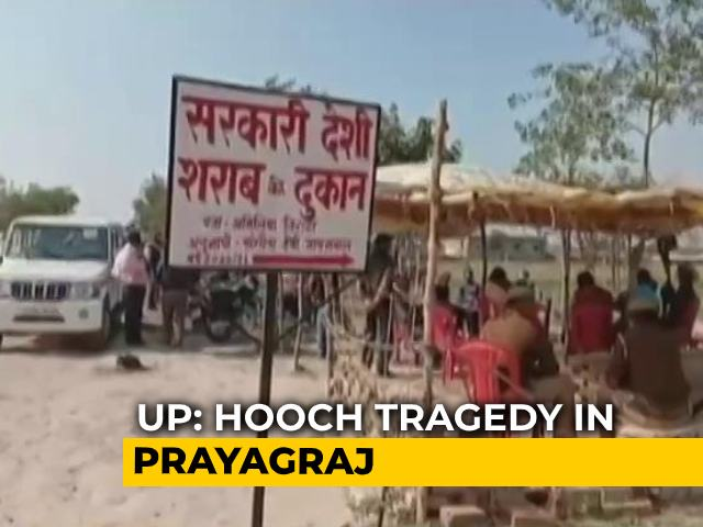 Video: 7 Dead, 15 Hospitalised In UP After Consuming Toxic Liquor