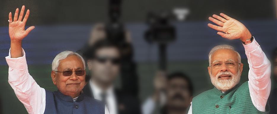 बिहार में BJP-JDU की जीत, तेजस्वी यादव की RJD बनी सबसे बड़ी पार्टी