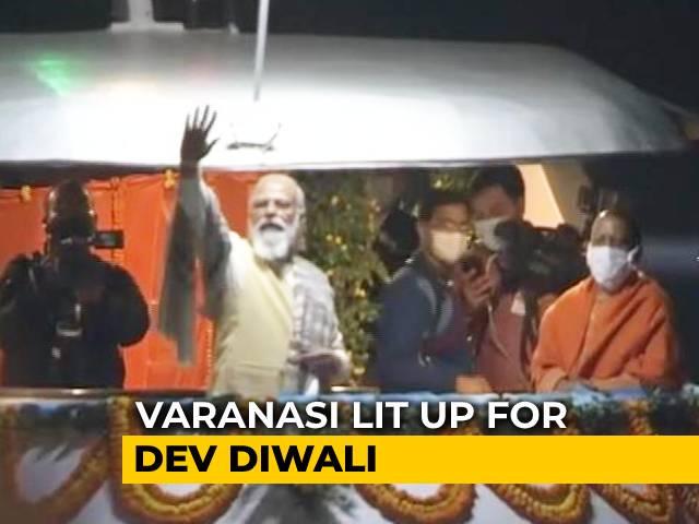 Video : PM Modi Attends Dev Diwali Event In Varanasi