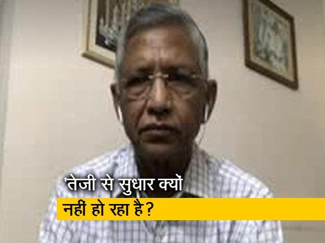Videos : डॉ राजन शंकर ने कहा- महामारी से पहले भी हालात काफी खराब थे