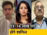 Video : खबरों की खबर: दिल्ली में सबसे बड़ा कोरोना वायरस सर्वे