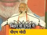 Video: बिहार का दंगल : वंशवाद हार रहा है, विकास जीत रहा है - PM मोदी