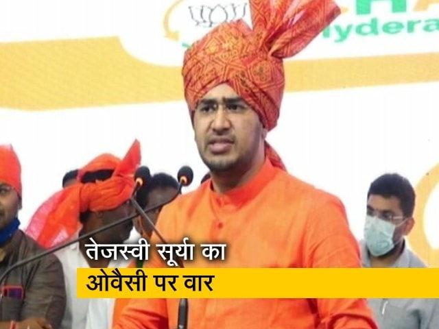 Video : असदुद्दीन ओवैसी को दिया गया हर वोट भारत के खिलाफ: तेजस्वी सूर्या