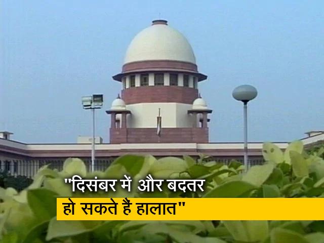 Video: कोरोना पर दिल्ली की सरकार को SC की फटकार, तीन और राज्यों से मांगी रिपोर्ट