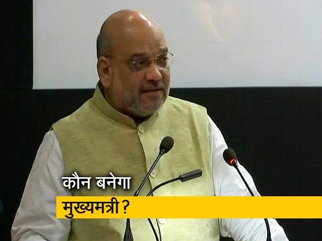 Video : अमित शाह ने नीतीश कुमार से फोन पर की बात
