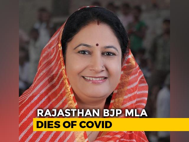Video : Rajasthan BJP MLA Who Had Tested Positive For COVID-19 Dies At 59