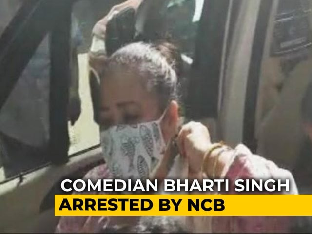 Video : Comedian Bharti Singh Arrested By Anti-Drugs Bureau After Questioning