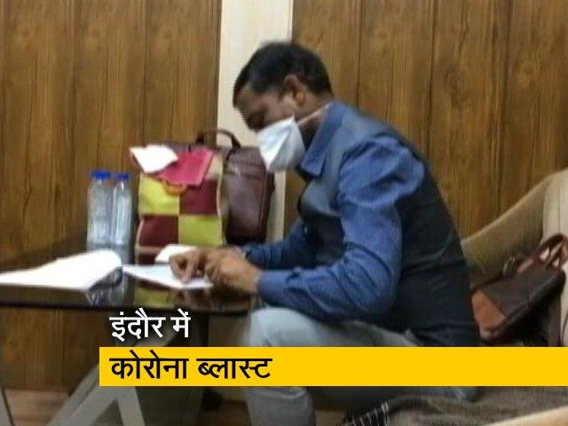 Video : इंदौर में ज्वैलरी शोरूम के 31 कर्मचारी कोरोना पॉजिटिव