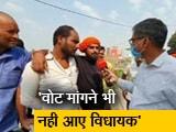Videos : बिहार विधानसभा चुनाव: छपरा में स्थानीय मुद्दों को लेकर लोगों में नाराजगी