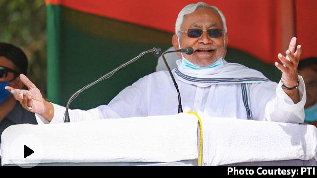 किसान कानूनों पर केंद्र सरकार के समर्थन में आए नीतीश कुमार, बोले- 'गलतफहमी के चलते हो रहा विरोध'