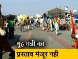 Video : शर्तों के साथ बातचीत नहीं, सड़कों पर डटे रहेंगे प्रदर्शनकारी किसान