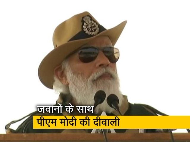 Videos : हमें आजमाने की कोशिश हुई तो देंगे प्रचंड जवाब : जवानों संग PM मोदी