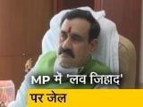 Video : क्राइम रिपोर्ट इंडिया : MP में 'लव जिहाद' पर 10 साल की जेल