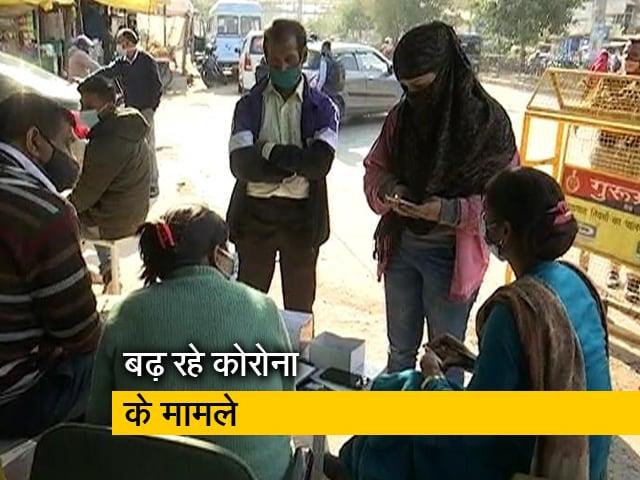 Videos : दिल्ली-गुरुग्राम सीमा पर कोरोना टेस्ट