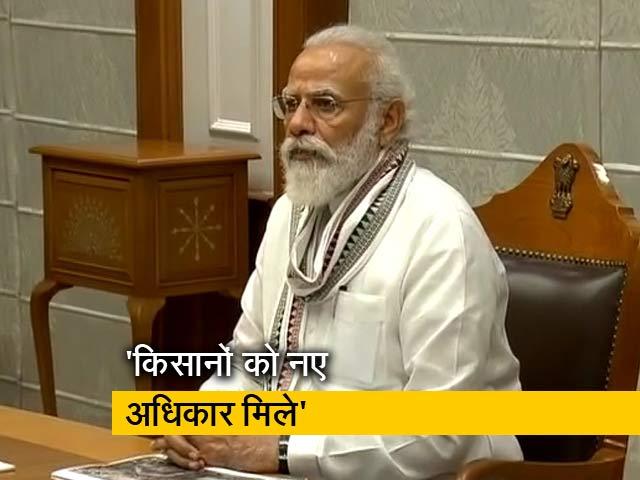 Videos : कृषि कानून पर बोले PM मोदी- किसानों की मांगें पूरी हुईं