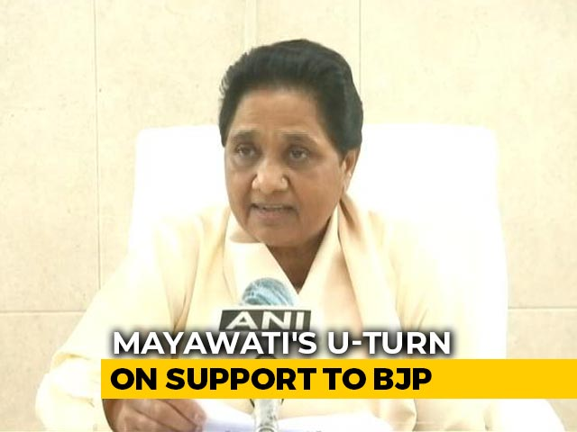 "Video : ""Will Retire But Not Ally With BJP,"" Mayawati Clarifies"