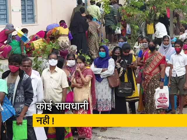 Videos : हैदराबाद में बाढ़ पीड़ितों के मन में नहीं है कोरोना का डर !