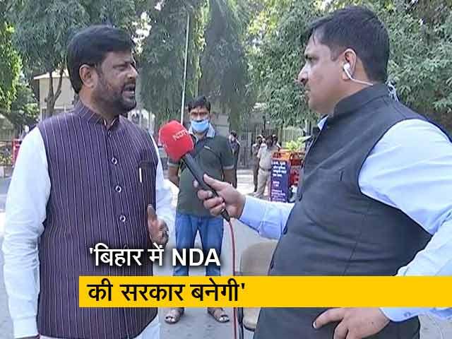Videos : JDU नेता संजय सिंह बोले- बिहार में बनेगी NDA की सरकार