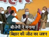 Video : प्रधानमंत्री मोदी और अध्यक्ष जेपी नड्डा ने बीजेपी कार्यकर्ताओं को किया संबोधित