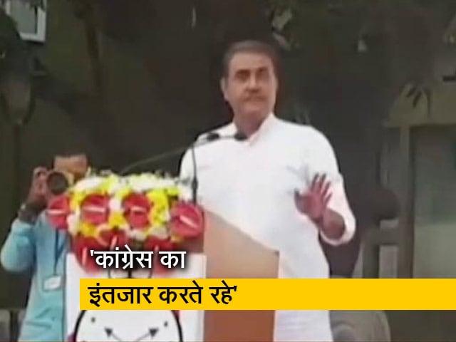 Videos : NCP नेता प्रफुल्ल पटेल का कांग्रेस पर हमला