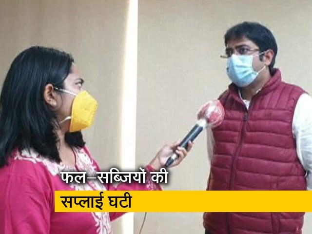 Video : दिल्ली-हरियाणा बॉर्डर बंद होने का फल-सब्जियों की सप्लाई पर असर