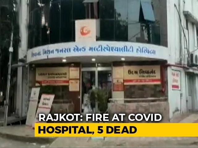 Video : 5 Patients Killed In Fire At Covid Hospital In Gujarat's Rajkot