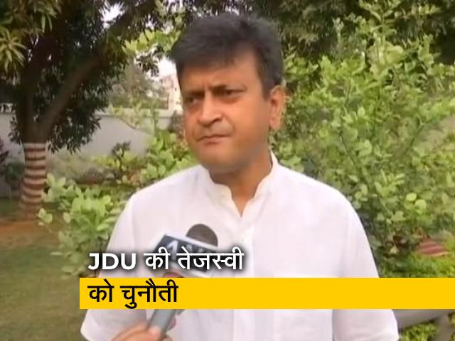 Videos : JDU नेता अजय आलोक की तेजस्वी को चुनौती- हिम्मत है तो इस्तीफा दें