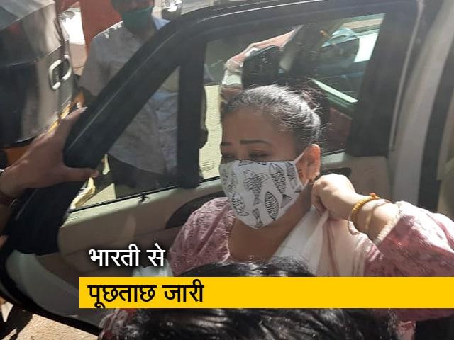Videos : NCB ने ली भारती सिंह के घर की तलाशी