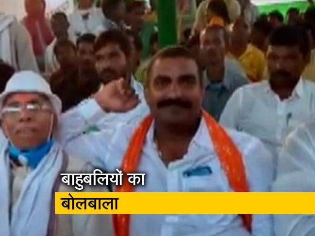 Videos : बिहार चुनाव : 32 फीसदी उम्मीदवारों के खिलाफ अपराध के गंभीर मामले
