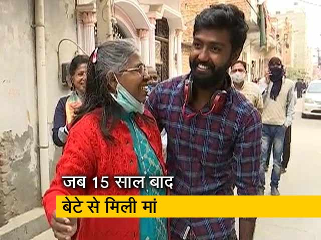 Videos : सोशल मीडिया की मदद से मिले बिछड़े हुए मां और बेटे