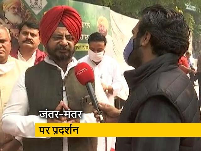 Video : मोदी सरकार ने पंजाब में आर्थिक लॉकडाउन लगा रखा है: पंजाब कांग्रेस विधायक