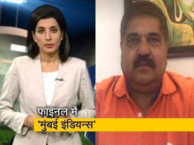 Video : 'दिल्ली कैपिटल्स' को हराकर IPL के फाइनल में 'मुंबई इंडियन्स'