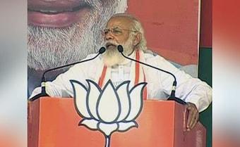 'I Need Nitish Kumar's Government For Development': PM Writes To Bihar