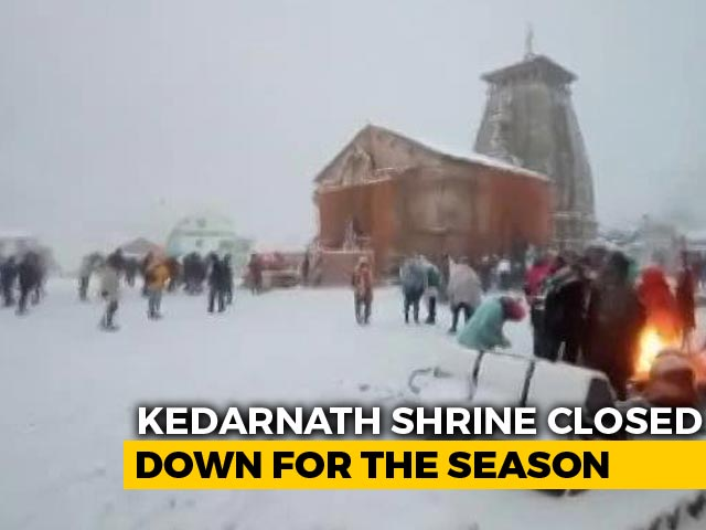 Video : Kedarnath Temple Wrapped In Blanket Of Snow On Closing Day Ceremony