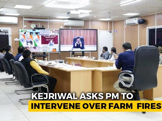 Video : Arvind Kejriwal Asks PM To Intervene Over Farm Fires At Covid Meet