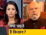 Video : खबरों की खबर: सरकार ने किसानों को दिल्ली आने से रोका