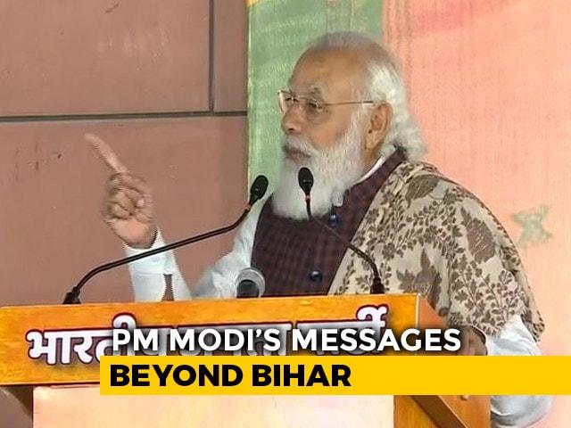 Video : Web Of Dynasty A Threat To Democracy: PM Modi