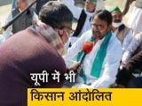 Videos : यूपी के मोदीनगर में किसानों का चक्काजाम